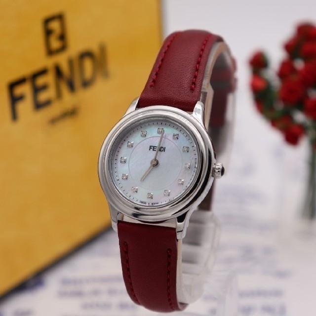 FENDI(フェンディ)の付属品完備【未使用品】FENDI 25000L/ダイヤ12P 2019年購入品 レディースのファッション小物(腕時計)の商品写真