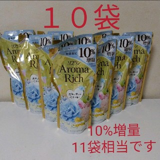 ライオン(LION)のソフラン アロマリッチ ウォータリーフラワーアロマの香り 詰め替え10袋 柔軟剤(洗剤/柔軟剤)