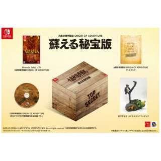 Nintendo Switch - 九龍妖魔學園紀 ORIGIN OF ADVENTURE 蘇える秘宝版