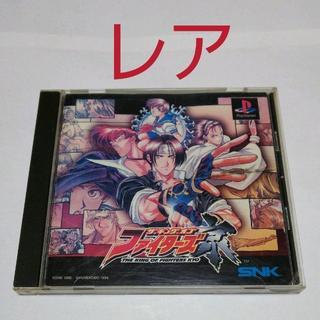 PlayStation - ≪レアPSソフト≫ザ・キング・オブ・ファイターズ 京