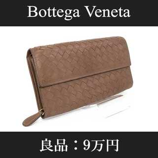 Bottega Veneta - 【全額返金保証・送料無料・良品】ボッテガ・二つ折り財布(C080)