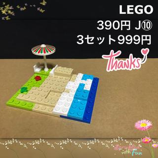 Lego - LEGO レゴブロック J⑩ レゴフレンズ 海岸 ビーチ