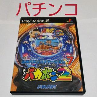 PlayStation2 - ≪パチンコPSソフト≫必殺パチンコステーションV7 天才バカボン2