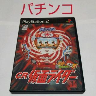 PlayStation2 - ≪パチンコPソフト≫CR仮面ライダー パチってちょんまげ達人5