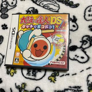 ニンテンドーDS(ニンテンドーDS)の太鼓の達人DS(家庭用ゲームソフト)