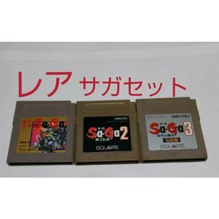 ゲームボーイ(ゲームボーイ)の≪レアGB≫サガシリーズ123セット(家庭用ゲームソフト)