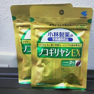 コバヤシセイヤク(小林製薬)のノコギリヤシEX×2袋(その他)