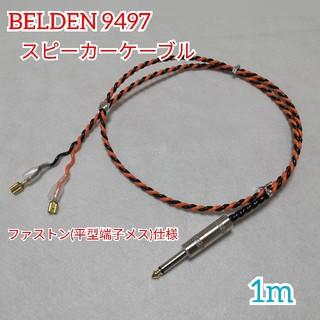 さんかく様専用 8470(ギターアンプ)