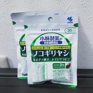 コバヤシセイヤク(小林製薬)のノコギリヤシ×2袋(その他)