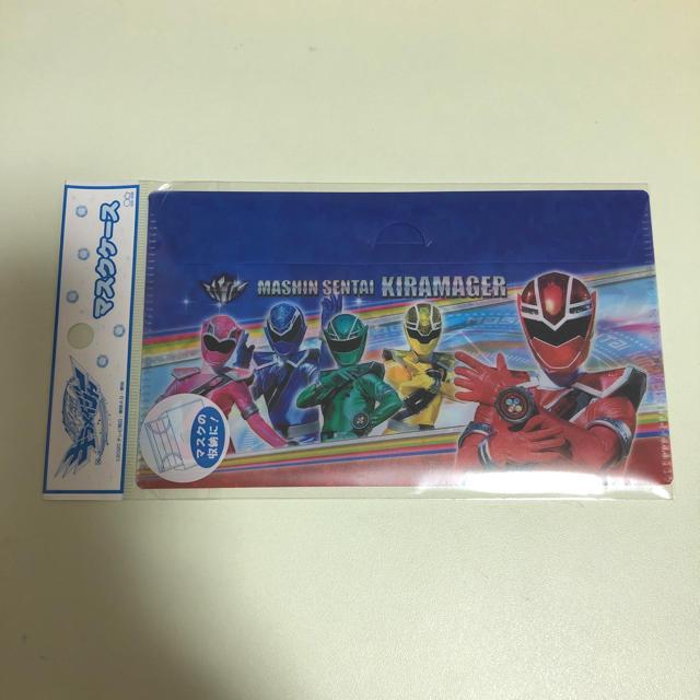 BANDAI(バンダイ)のキラメイジャー  マスクケース エンタメ/ホビーのおもちゃ/ぬいぐるみ(キャラクターグッズ)の商品写真