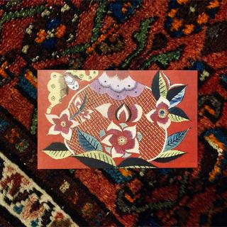 イデー(IDEE)の中国刺繍 ポストカード / 香港 台湾 海外 雑貨 絵はがき(使用済み切手/官製はがき)