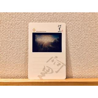 イデー(IDEE)の台湾 スクリーンポストカード / 海外 雑貨 絵はがき 風景(印刷物)