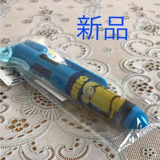 ミニオン(ミニオン)のミニオンズ  ひも付き4色ボールペン 青  新品未使用品  お値下げ(ペン/マーカー)