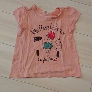 3can4on - 子供服Tシャツ