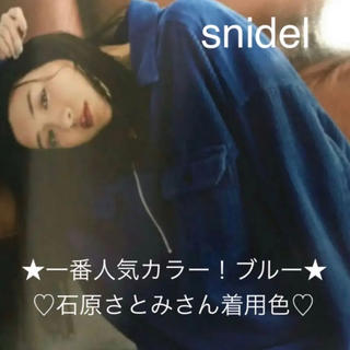 snidel - 【新品美品】snidelビックシルエットスキッパーシャツワンピース!送料無料!