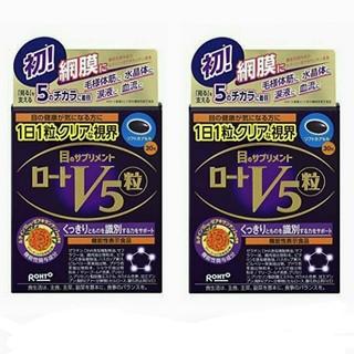 ロートセイヤク(ロート製薬)のロートv5  30日分 × 2袋(ビタミン)