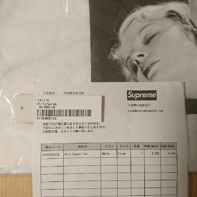 Supreme(シュプリーム)のSupreme Bela Lugosi Tee White L メンズのトップス(Tシャツ/カットソー(半袖/袖なし))の商品写真