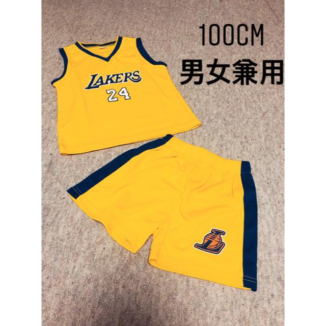 BULLSキッズセットアップ イエロー100cm キッズ/ベビー/マタニティのキッズ服男の子用(90cm~)(Tシャツ/カットソー)の商品写真