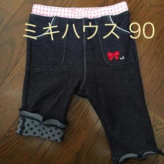 mikihouse - ミキハウス パンツ 90 女の子 ズボン