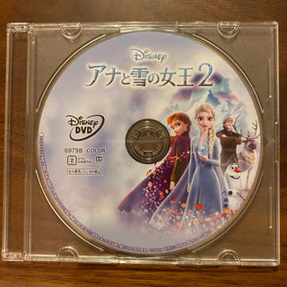 アナトユキノジョオウ(アナと雪の女王)の【DVDのみ】アナと雪の女王2(アニメ)