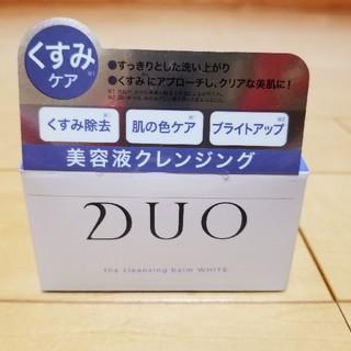 DUOクレンジングバームくすみケア90g(クレンジング/メイク落とし)