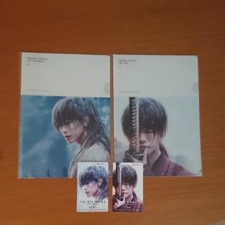 ♥️牙狼Loveさま♥️るろうに剣心/ムビチケ前編・後編/特典クリアファイル (邦画)
