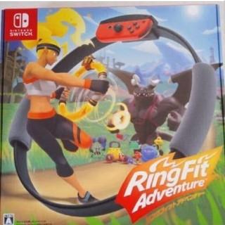 任天堂 - 送込【Nintendo リングフィットアドベンチャー】 新品未開封 ラスト一品