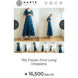 ロキエ(Lochie)のmarte vintage dress(ロングワンピース/マキシワンピース)