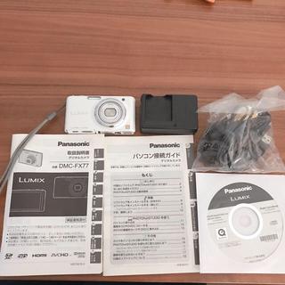 パナソニック(Panasonic)のデジカメ LUMIX ルミックス DMC-FX77 ホワイト 動作確認済み(コンパクトデジタルカメラ)