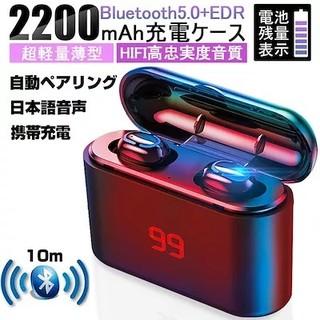 【新品未使用品】 Bluetooth ワイヤレスイヤホン