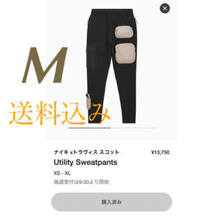 NIKE - 【M】NIKE TRAVIS SCOTT UTILITY SWEATPANTS