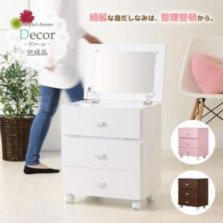 コスメボックス コスメッラック コスメワゴン ドレッサー 1面ドレッサー 化粧台(ドレッサー/鏡台)