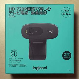 【新品未開封】 ロジクール WEBカメラ c270n(PC周辺機器)