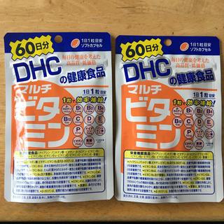 ディーエイチシー(DHC)のDHC  マルチビタミン  60日分 2袋(ビタミン)