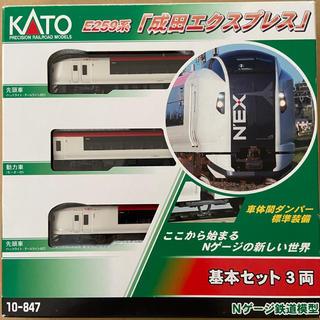 カトー(KATO`)のNゲージ KATO 10-847 E259系 成田エクスプレス 基本セット 3両(鉄道模型)