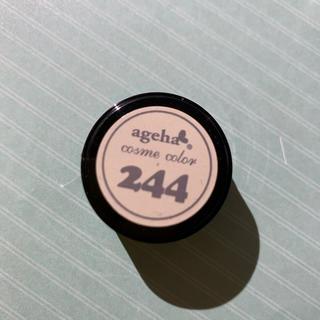 《ほぼ未使用》アゲハジェル 244(カラージェル)