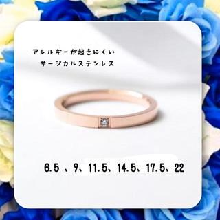 ミラオーウェン(Mila Owen)のアレルギー対応!刻印無料 ステンレス製 czリング ピンキーリング 指輪(リング(指輪))