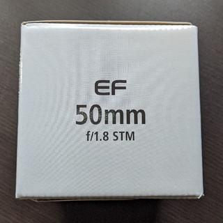 キヤノン(Canon)のCanon 単焦点レンズ EF50mm F1.8 STM  EF5018STM(レンズ(単焦点))