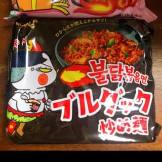 sayuさん専用(インスタント食品)