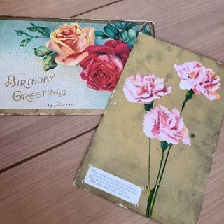 アンティーク ポストカード はがき 薔薇 カーネーション ゴールド セット