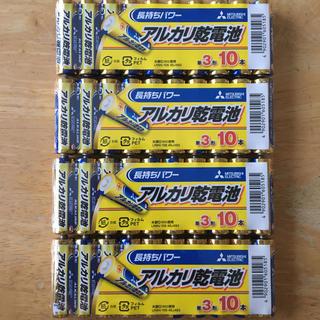 ミツビシ(三菱)の三菱 アルカリ乾電池 単3  40本(その他)