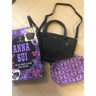 宝島社 - ANNA SUI TWIN SHOULDER BAG book