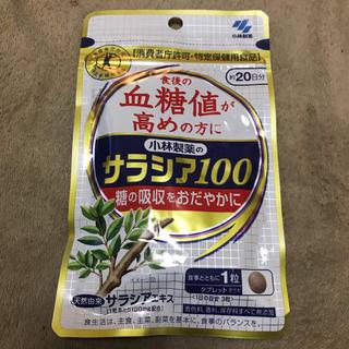 コバヤシセイヤク(小林製薬)の小林製薬 サラシア100 60粒入 約20日分(その他)