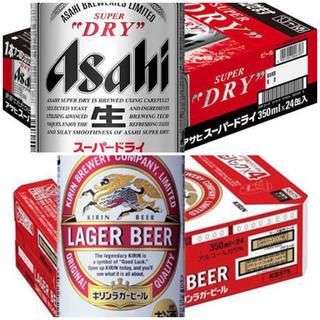 アサヒ(アサヒ)のスーパードライ350ml1ケース+ラガー 350ml1ケース セット(ビール)