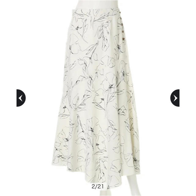 Mystrada(マイストラーダ)のMystrada 切り替えフレアスカート レディースのスカート(ロングスカート)の商品写真