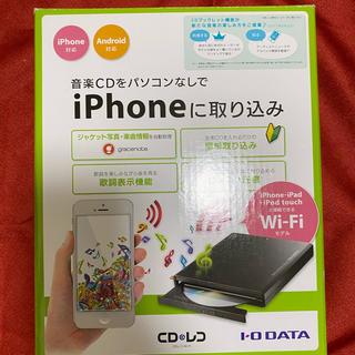 CDレコ WiFiモデル CDをスマホに  I・ODATA CDRI-W24AI(その他)