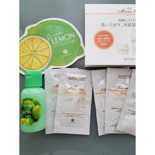 ハウスオブローゼ(HOUSE OF ROSE)のハウスオブローゼ ジェリーローション グリーンレモンの香り 30ml(ボディローション/ミルク)