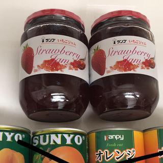いちごジャム 2個セット(缶詰/瓶詰)