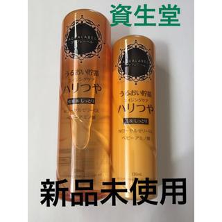 アクアレーベル(AQUALABEL)の資生堂 アクアレーベル ハリつやライン 化粧水&乳液セット(化粧水/ローション)