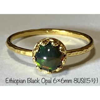 超特価 エチオピア ブラックオパール リング 8US(15号) Brass GP(リング(指輪))